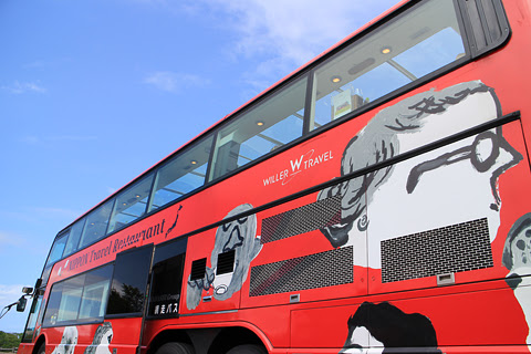 WILLER(網走バス)「レストランバス」1号車 8888 側面_01