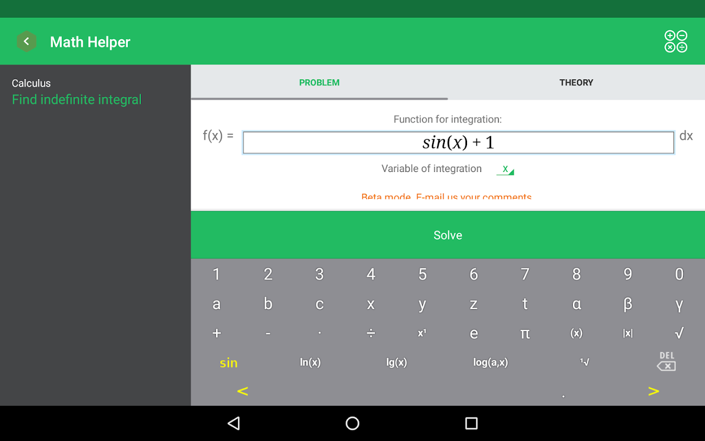 Math Helper Lite - Algebra- screenshot