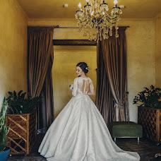 Wedding photographer Sergey Bruckiy (brutskiy). Photo of 03.05.2018