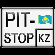 Экзамен и ПДД Казахстан 2020 Билеты, Тесты, Штрафы Download on Windows