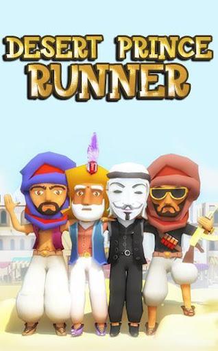 East Desert Prince Surf Runner - 4 characters  captures d'écran 1