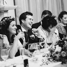 Hochzeitsfotograf Lina Zagorowski (LinaGo). Foto vom 03.02.2019