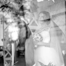 Wedding photographer Irina Golubeva (mirafot). Photo of 18.01.2017