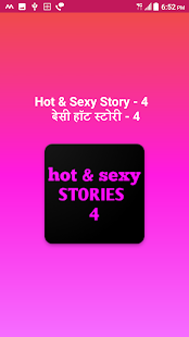 Hot & Sexy Story - 4 - náhled
