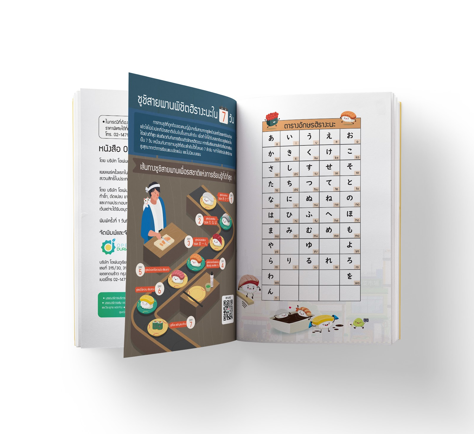 Oh! Easy Hiragana book divides the study plan into 7 days like sushi eating order in Japanese for the best performance of learning.