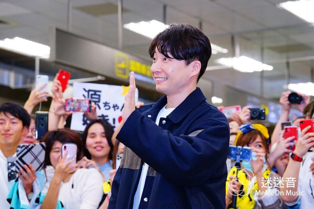 星野源 本日抵台 400粉絲機場大合唱迎接