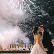 Wedding photographer Evgeniy Rubanov (Rubanov). Photo of 25.02.2018