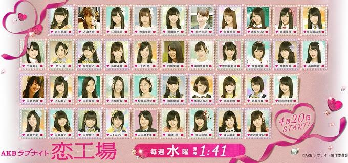 (TV-Dorama)(720p) AKBラブナイト 恋工場 ep13 ep14 160601