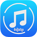 Khmer Song Pro icon