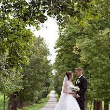 Wedding photographer Jindřiška Valachová (Inulkafoto). Photo of 02.02.2019