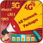 All Sim Packages Pakistan 2018