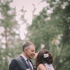 Wedding photographer Elena Fofanova (fofanova). Photo of 02.10.2015