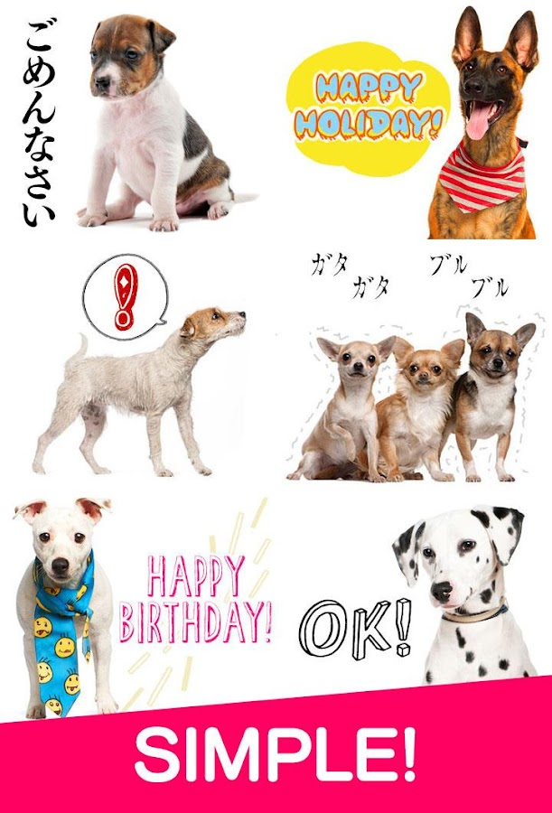 Dog Stickers Free- screenshot