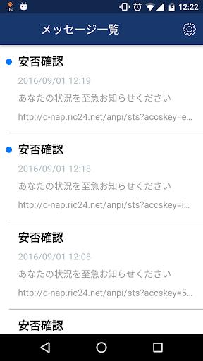 Rescuenow 1.0.0 Windows u7528 3