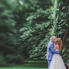 Wedding photographer Aleksandra Kopylova (aveasum). Photo of 19.09.2017