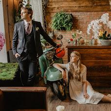 Wedding photographer Marusya Stankevich (marusyaphoto). Photo of 03.06.2018