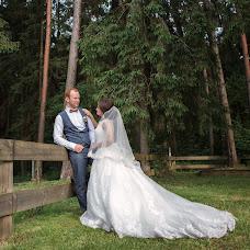 Wedding photographer Darya Doylidova (dariafotki). Photo of 14.07.2017