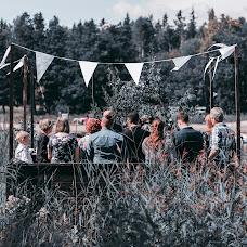 Wedding photographer Benjamin Riquelme (Berisaphoto). Photo of 04.09.2018