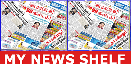 Tamil News Daily Thanthi Epaper Pdf