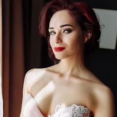 Wedding photographer Evgeniy Lovkov (Lovkov). Photo of 10.05.2018