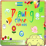 Drawing Classes For Kids Ben