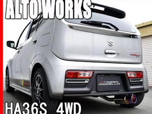 アルトワークス HA36S H30年 4WD MTのカスタム事例画像 リボーンさんの2020年10月27日15:10の投稿