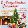 com.andromo.dev746057.app1041311
