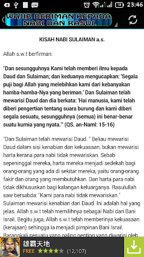 Mukjizat Para Nabi & Rasul screenshots apkspray 12