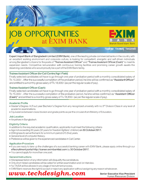 Apply Trainee Assistant Officer In EXIM Bank Limited
