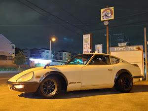 フェアレディZ S30 240ZGのカスタム事例画像 KEITAさんの2020年09月13日09:26の投稿