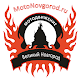 Download MotoNovgorod For PC Windows and Mac