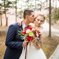 Wedding photographer Aleksandr Kinchak (KinchakPRO). Photo of 17.04.2017