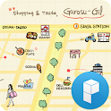 Seoul Hotplace Garosugil Theme icon