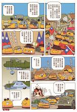 Photo: 第六篇_血戰南京與徐州會戰-3