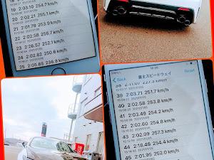 RC F USC10のカスタム事例画像 RCF🐼🍅さんの2021年01月05日16:17の投稿