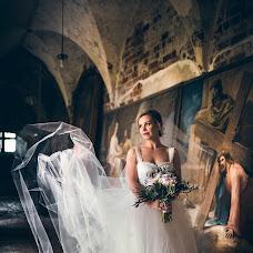 Vestuvių fotografas Laurynas Butkevicius (LaBu). Nuotrauka 16.07.2017