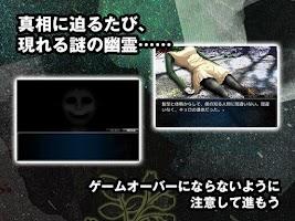 Screenshot of ネコ公園で待ってる【後編】