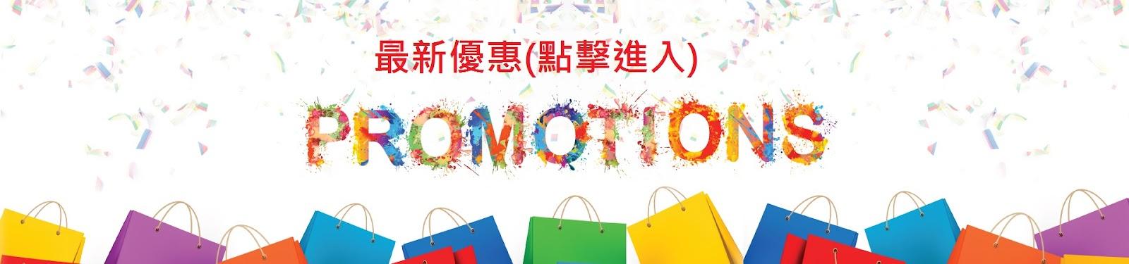 promotion-banner-confetti (1).jpg