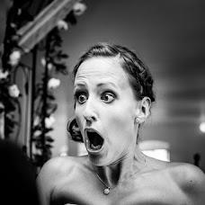 Wedding photographer Soňa Goldová (sonagoldova). Photo of 02.09.2015