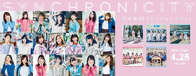 (DVDISO + FLAC) 乃木坂46 20th Single – シンクロニシティ