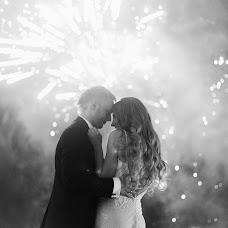 Wedding photographer Anna Tarazevich (anntarazevich). Photo of 19.01.2018