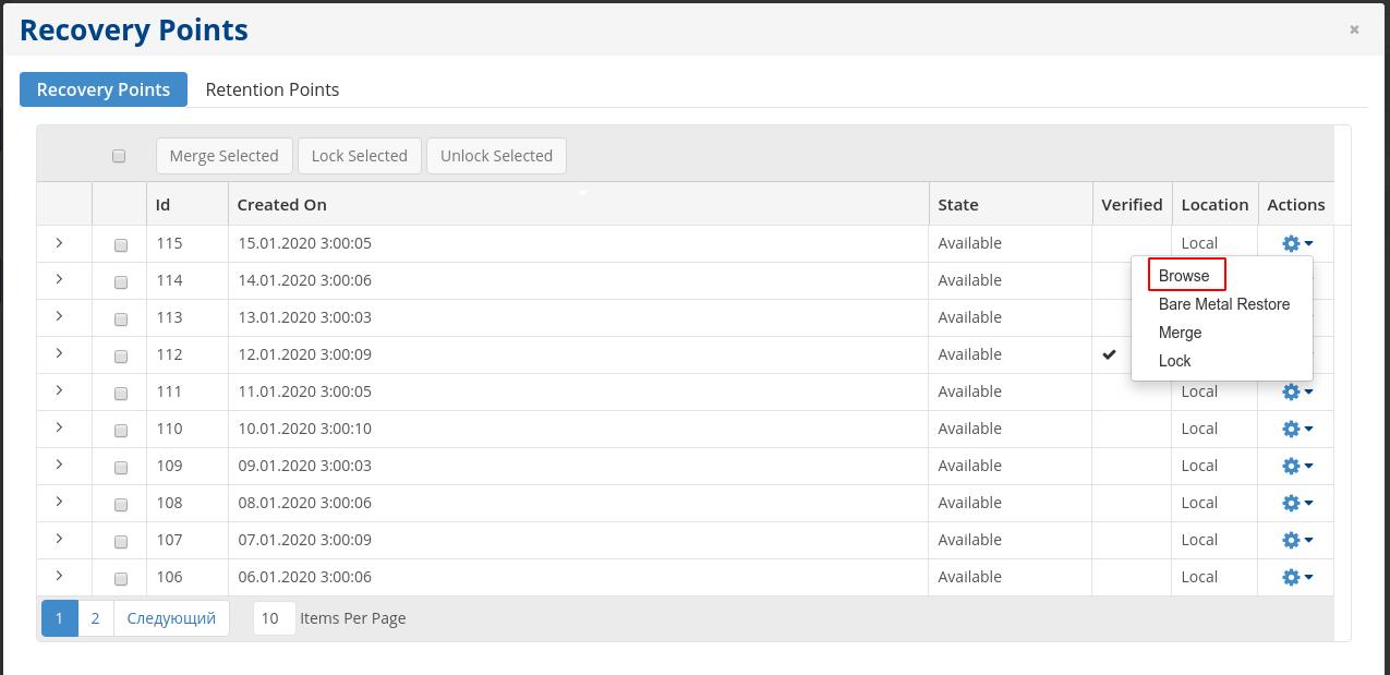 Відновлення певної папки/файлу - піктограма налаштувань - Browse