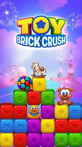Toy Brick Crush - Addictive Puzzle Matching Game 1.4.6 screenshots 6