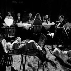 Hochzeitsfotograf Frank Ullmer (ullmer). Foto vom 07.12.2018