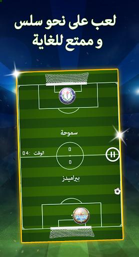 لعبة الدوري المصري 2020 ⚽🏆 1.3 screenshots 1