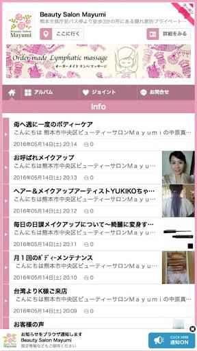 Beauty Salon Mayumi 1.0 Windows u7528 1