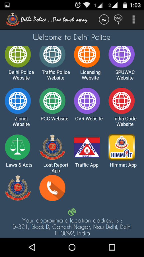 Delhi Police …One Touch Away- screenshot