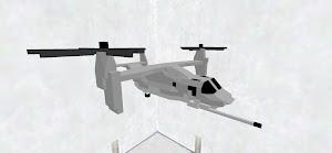 V-1A CROW
