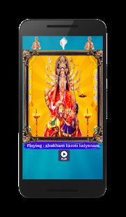 Shubham karoti kalyanam - náhled