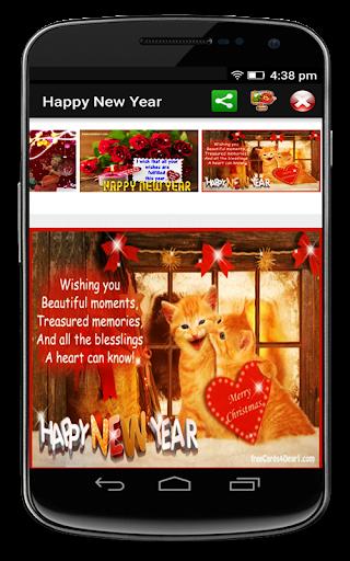 Happy New Year 2019 Greetings 9.0 screenshots 10